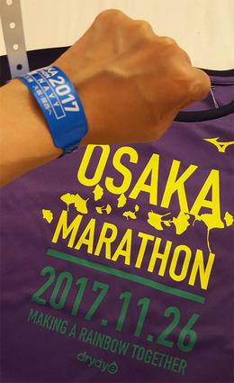 2017大阪マラソン参加Tシャツとセキュリティリストバンド