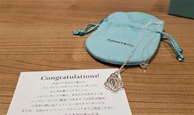 名古屋ウィメンズマラソン2019完走賞ティファニーペンダント