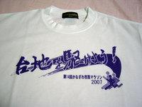 2007kanazawarun.jpg