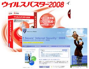 2008anti.JPG