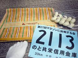 2008marasun-001.jpg