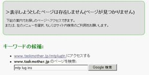 404page03.JPG