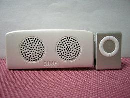 DIMESpeaker01.jpg
