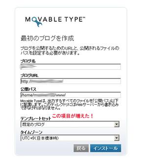MT41install.JPG