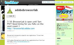 adobebrowserlab-Twitter