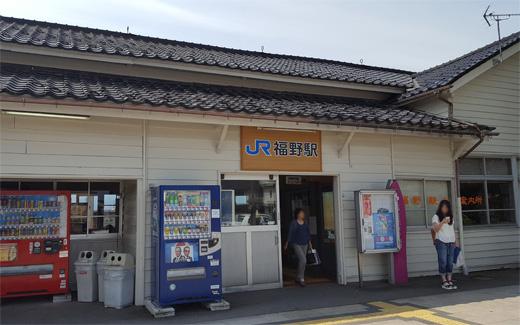 城端線福野駅駅舎