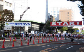 第32回福井マラソンスタート