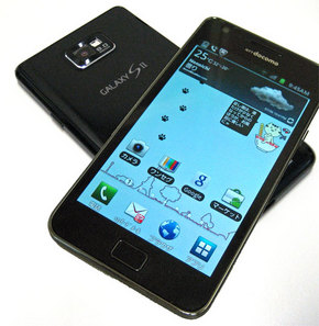 galaxy s 2 by Android2