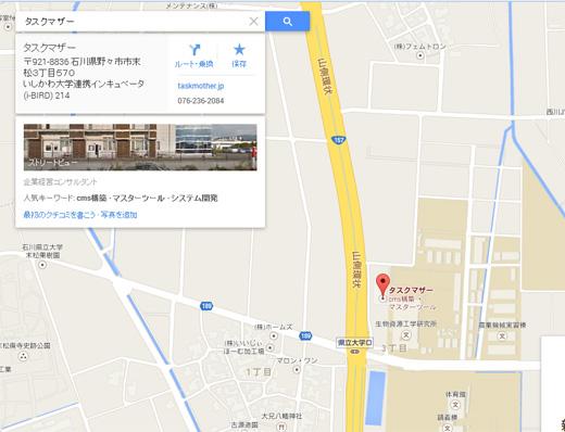 Googleマップ検索のタスクマザー