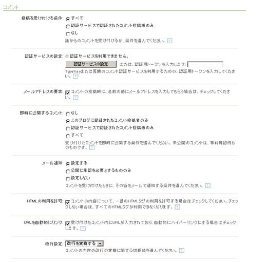 mt3comment01.JPG