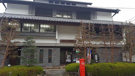 鎌倉小阪郵便局(北鎌倉)