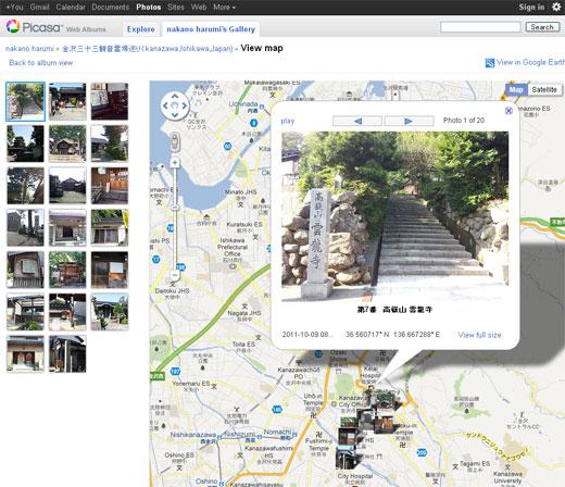 金沢三十三観音霊場巡りの旅、Picasaウェブアルバムマップ