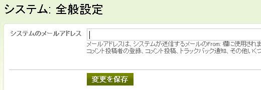 systemadd.jpg
